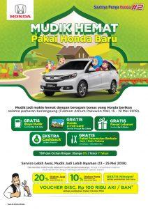 Promo-Honda-2019-Kunjungi-Pameran-Ramadhan-Gratis-BBM-Gratis-E-Toll-Honda-Parcel-Cash-Back-Gratis-Perawatan