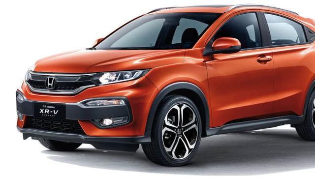 Mobil Honda XR-V Terbaru 2021